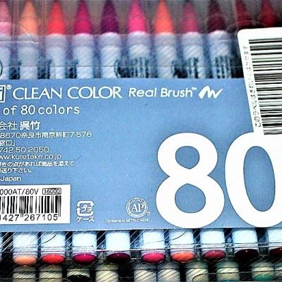 Zig clean color real brush 80
